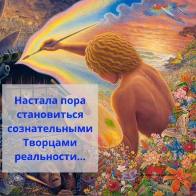 Духовная психология1