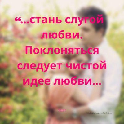 Любовь (1)