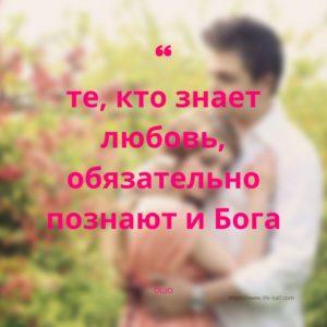 Любовь Ошо 7
